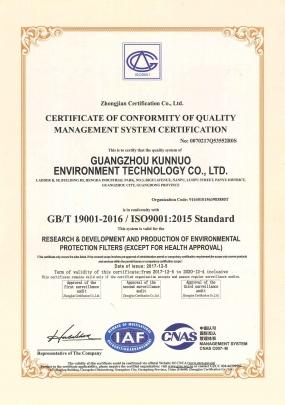 ISO证书(英文)